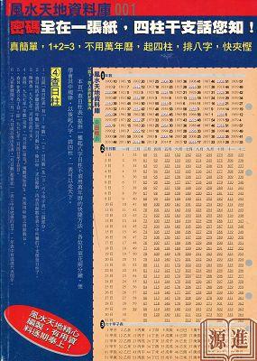 卷52162.jpg